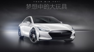 Youxia X - Chinese Copy of Tesla Model S